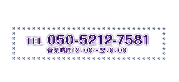 050-3784-7050
